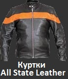 All State Leather